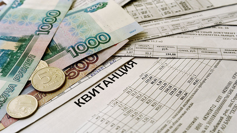 В Госдуме рассказали о ситуации с оплатой услуг ЖКХ в России