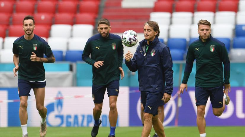 Манчини заявил, что Италия будет играть в свой футбол в матче с Бельгией