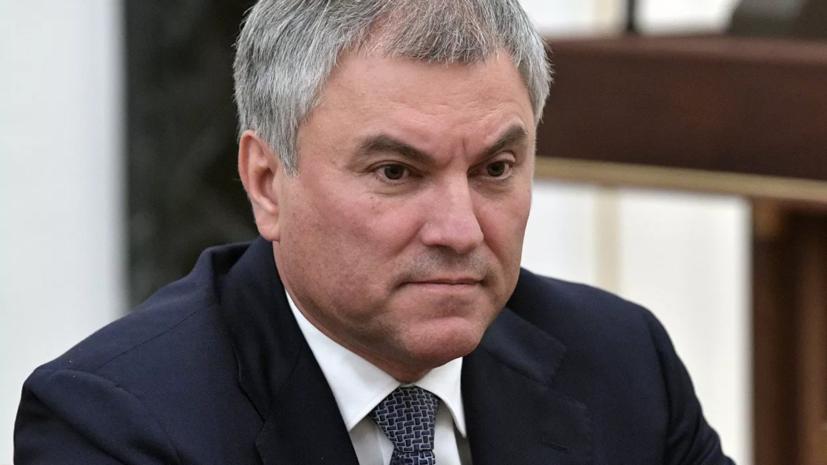 Володин и Рахмон обсудили развитие отношений России и Таджикистана