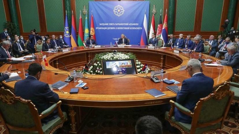 Совет Парламентской ассамблеи ОДКБ осудил теракты в Афганистане