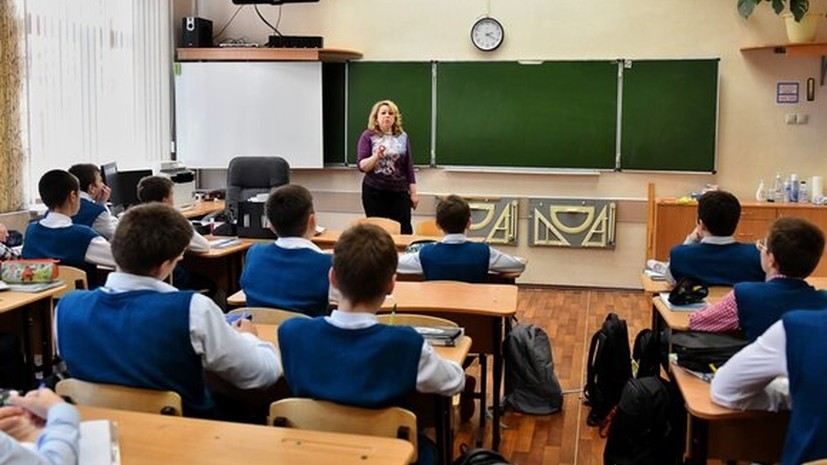 В Москве создадут цифровые портфолио для школьников