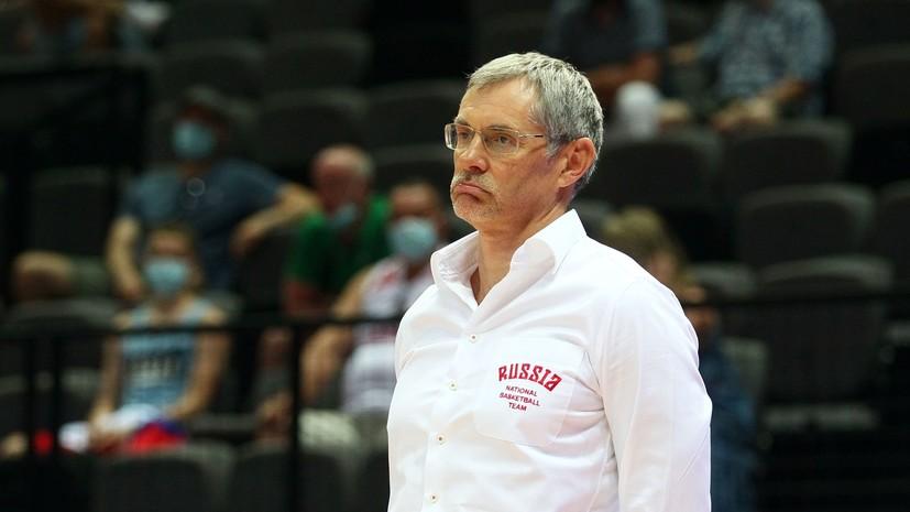 Базаревич: в России все думают, что баскетбол умер, но я так не считаю