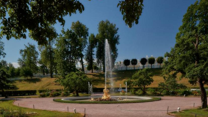 В Петергофе после реставрации заработали фонтаны «Солнце» и «Тритон»