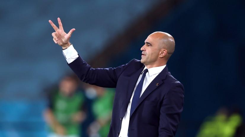 Мартинес: жаль, что матч против Италии будет уже сейчас