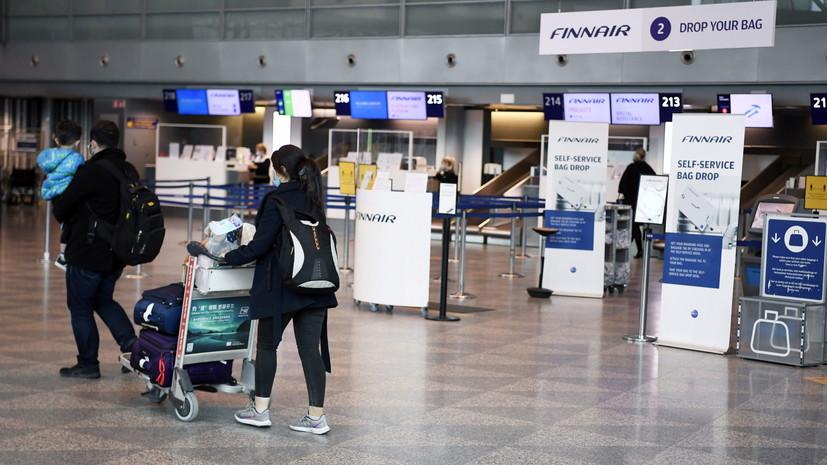 В Финляндии рекомендовали временно избегать поездок в Россию