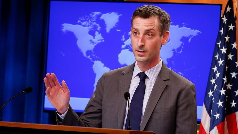 США призывают Китай принять меры по снижению ядерных рисков