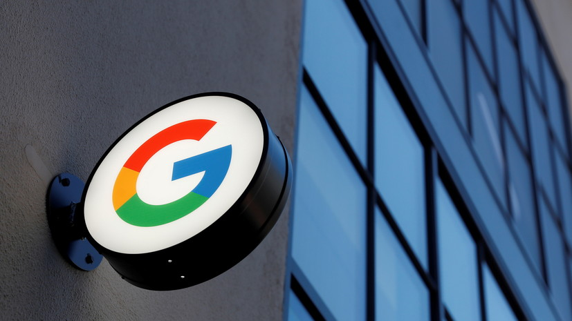 Прокуратура просит суд запретить Google пропаганду деятельности зацеперов