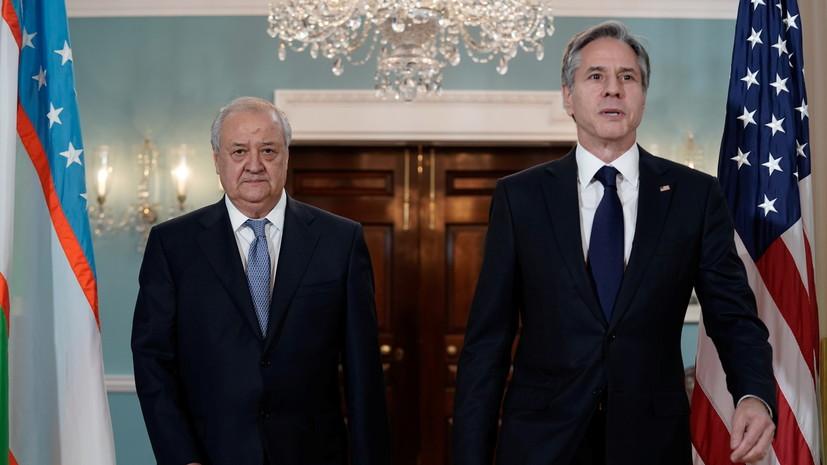 Блинкен провёл переговоры с главами МИД Узбекистана и Таджикистана