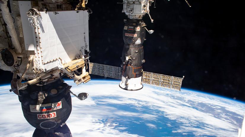 Грузовой корабль «Прогресс МС-17» состыковался с МКС