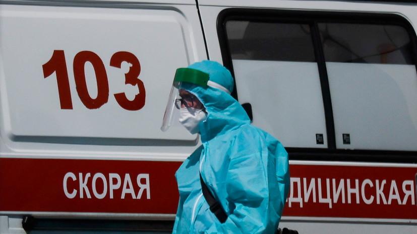 Эксперт назвал ожидаемые сроки снижения случаев COVID-19 в России