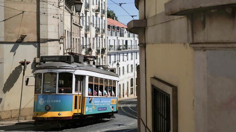 В ряде районов Португалии ввели комендантский час из-за COVID-19