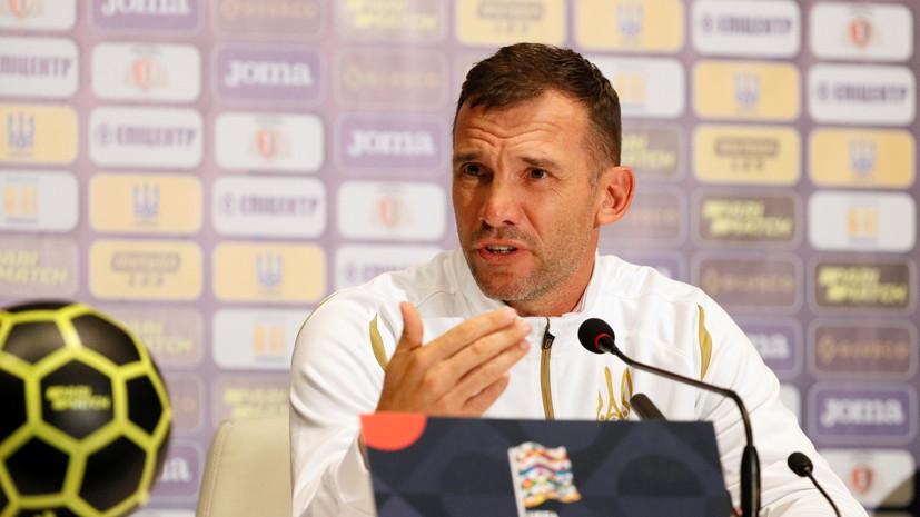 На Украине напомнили футболистам о требовании давать интервью на государственном языке