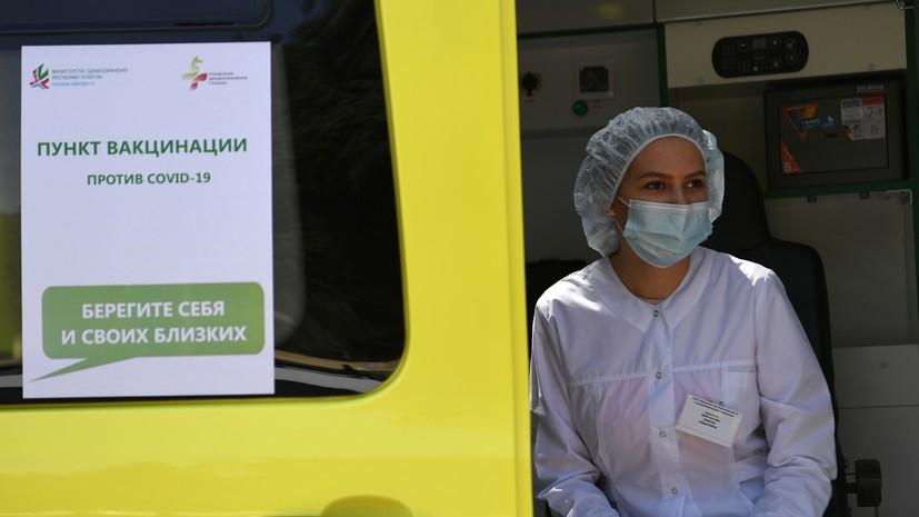 У набережных в Крыму открыли мобильные пункты вакцинации