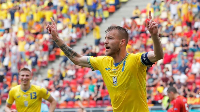 Хацкевич: игра сборной Украины намного интереснее примитивного футбола россиян