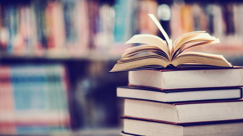 В РКС отметили рост доли детективов на книжном рынке России