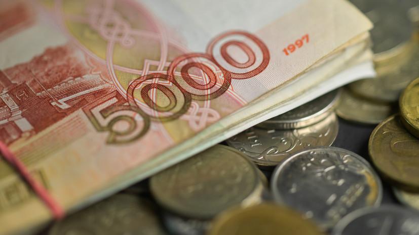Россияне сократили траты в период новых коронавирусных ограничений