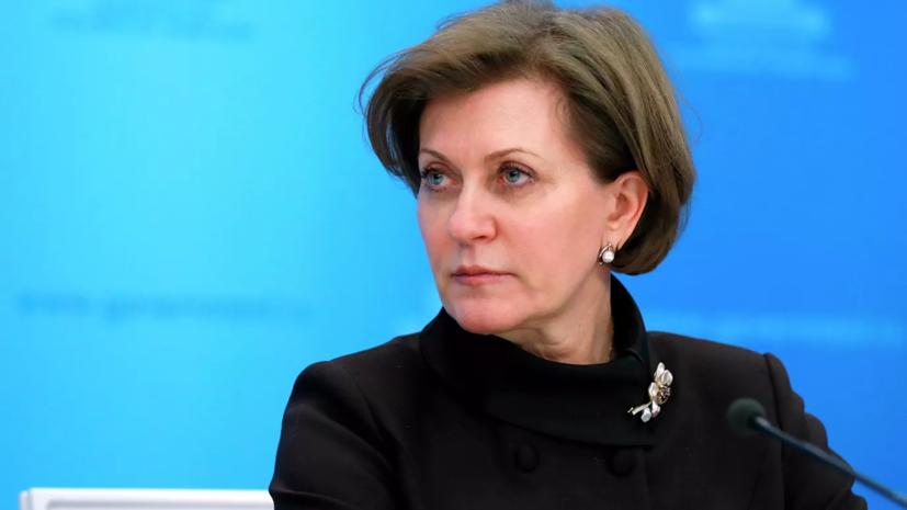 Попова призвала привиться от COVID-19, чтобы избежать появления новых штаммов