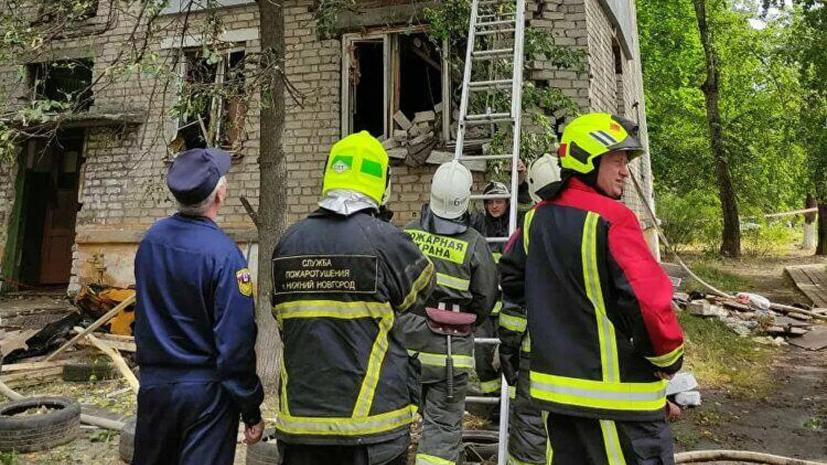 Власти назвали причину взрыва газа в доме в Нижегородской области