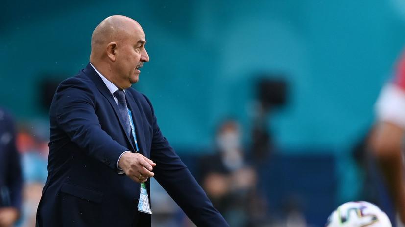 Черчесов высказался о своей ответственности за результат сборной России на Евро-2020