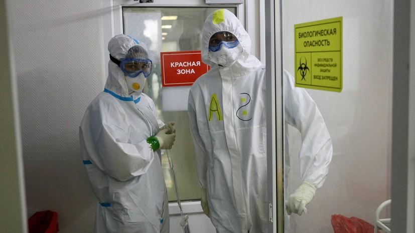 В Москве за сутки выявлено 6893 случая COVID-19