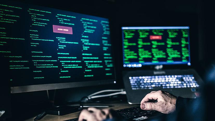 «В ретроспективе попыток сдержать Москву»: почему США вновь обвинили Россию в «злонамеренной кибердеятельности»