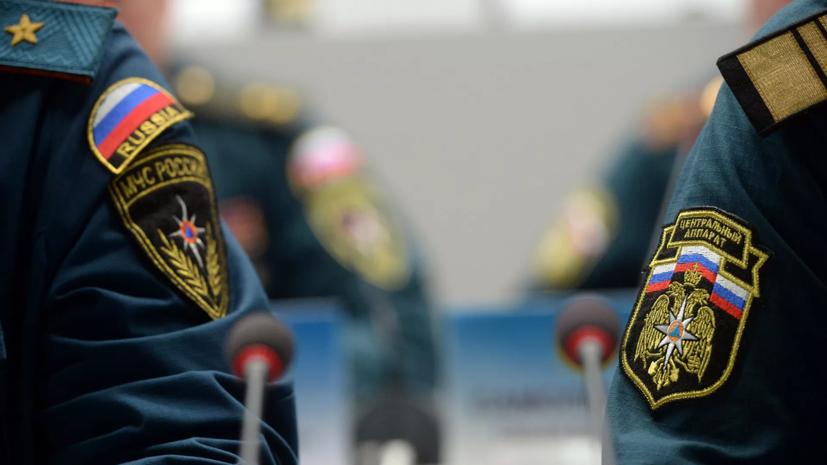 В МЧС подтвердили взрыв газовых баллончиков в доме в центре Москвы