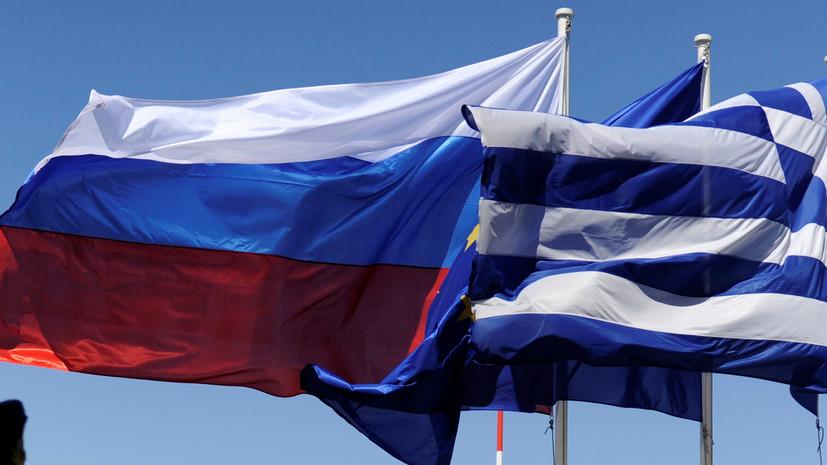В Афинах прошло открытие Года истории Россия — Греция