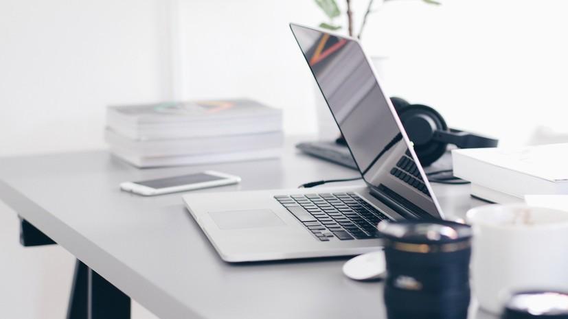 В Подмосковье собственники квартир смогут устраивать собрания онлайн