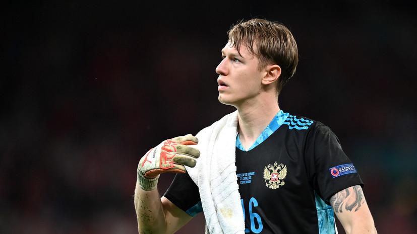Черчесов не против, чтобы Сафонов был первым номером сборной России
