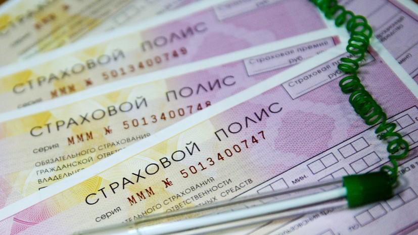 Путин подписал закон об отмене обязательного техосмотра для получения ОСАГО