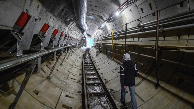 В Москве строительство БКЛ метро планируют завершить к 2024 году