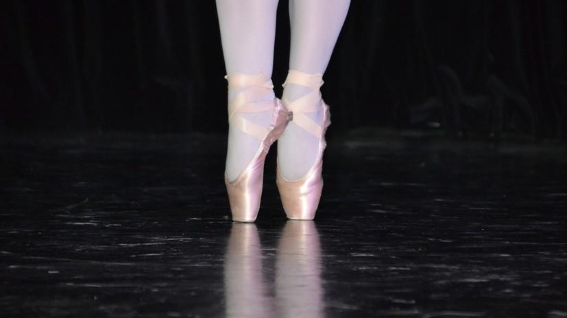 В Москве на сцене РАМТа стартовали «Летние балетные сезоны»