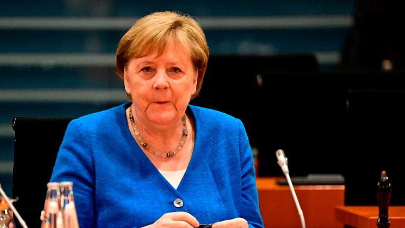Меркель: Германия готова к всеобъемлющему договору с Великобританией