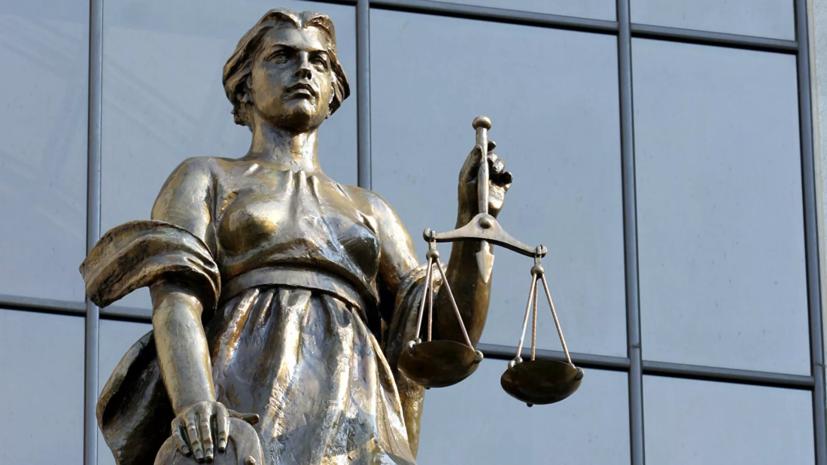 Верховный суд Украины оставил без изменений приговор убийце Гонгадзе
