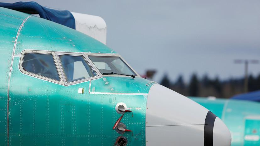 CNBC: грузовой Boeing 737 упал в океан возле Гавайев