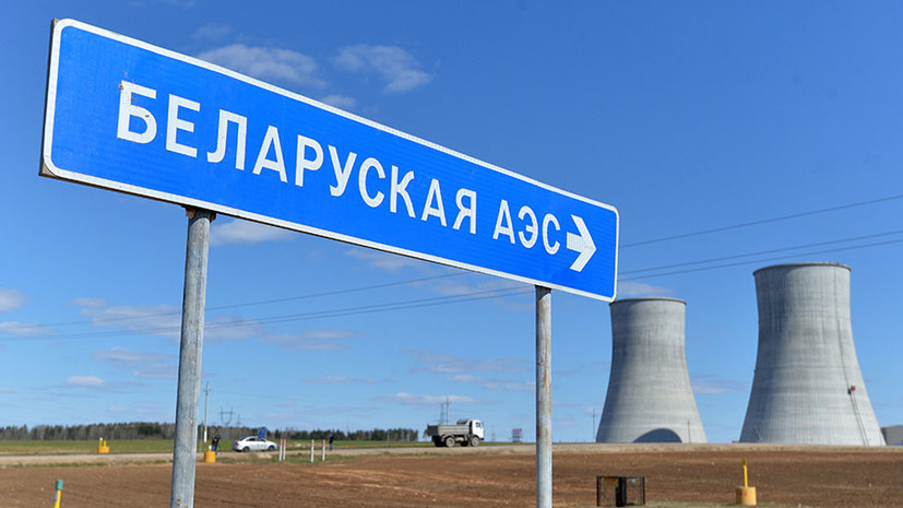 «Пытаются задушить и дискредитировать»: как Литва и Украина теряют шансы на бойкот БелАЭС