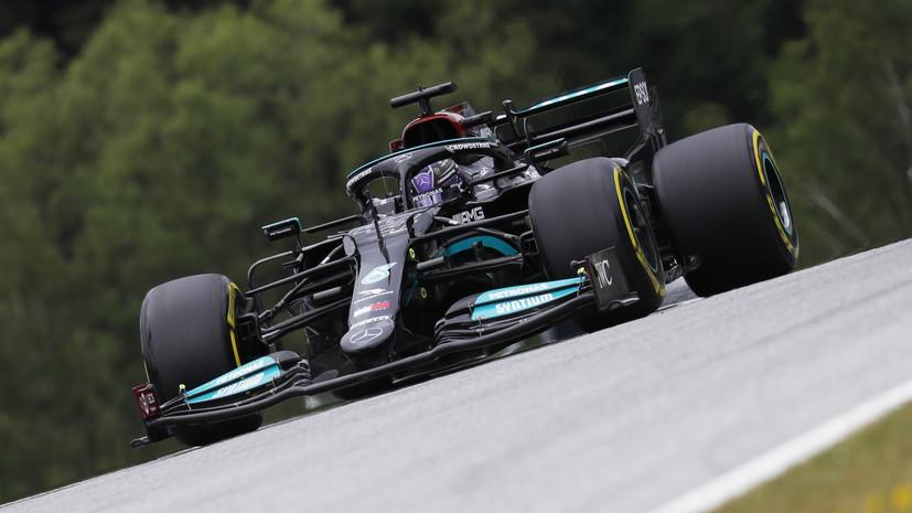 Хэмилтон показал лучшее время во второй практике Гран-при Австрии