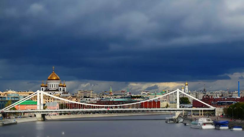 Власти Москвы рассказали о развитии цифровой экосистемы города