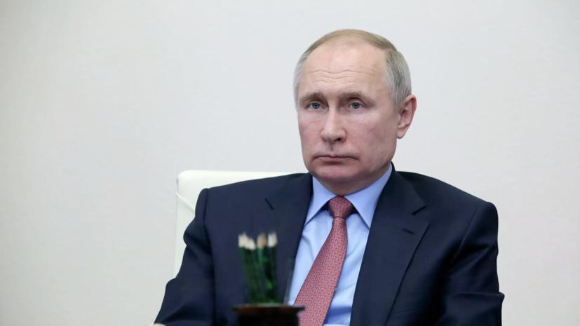 Путин выразил соболезнования в связи со смертью Сличенко