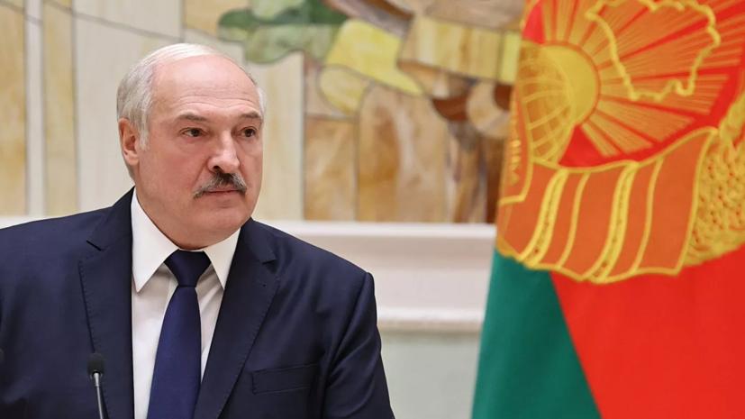 Лукашенко заявил о попытке подрыва узла связи ВМФ России в Вилейке