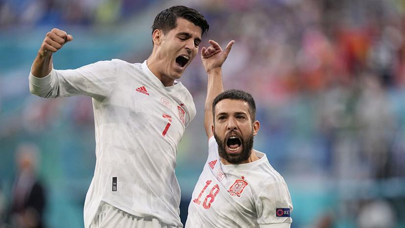 Дуэль нервов: Испания обыграла Швейцарию в серии пенальти и вышла в полуфинал Евро-2020