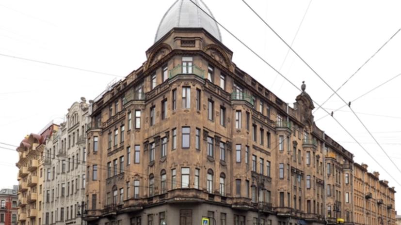 В Петербурге признали памятником регионального значения «Дом Александрова»