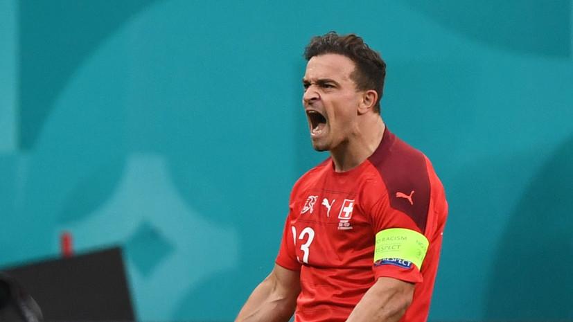 Шакири забил третий мяч за Швейцарию на Евро-2020