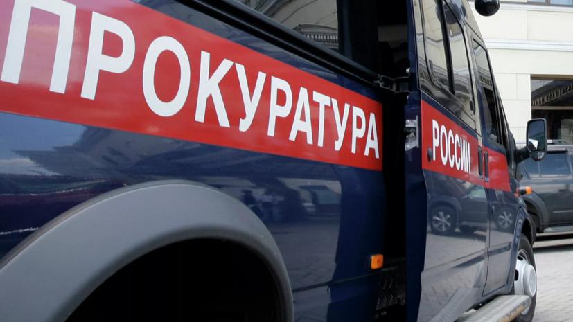 Прокуратура начала проверку из-за выброса хлора в Ижевске