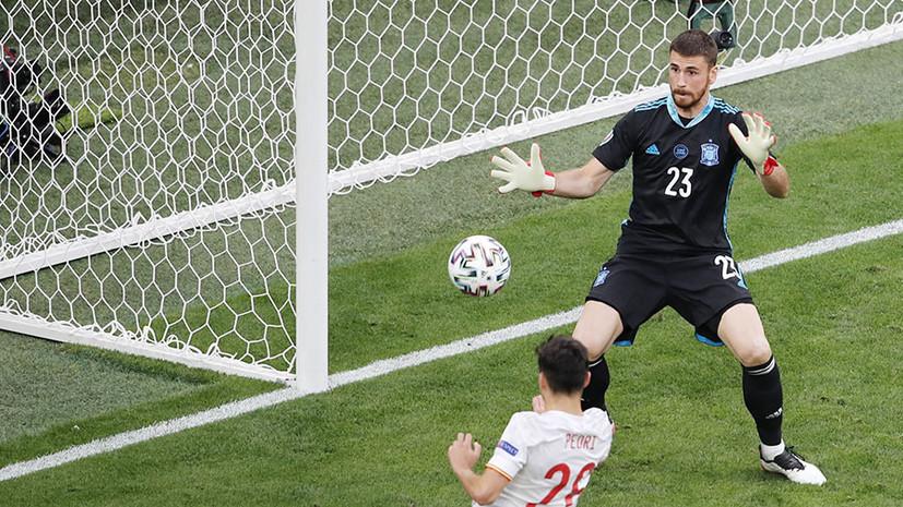 Курьёзные голы, удаление Фройлера и пять незабитых пенальти: как Испания победила Швейцарию в четвертьфинале Евро-2020