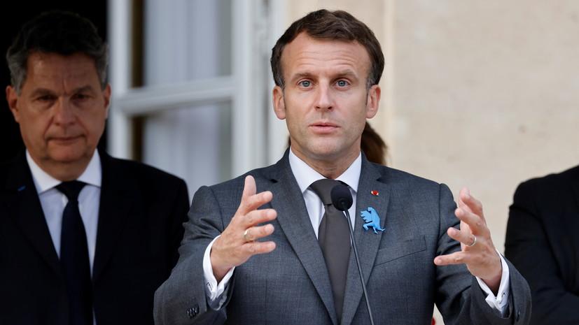Макрон: Франция заинтересована в доверительных отношениях ЕС с Россией