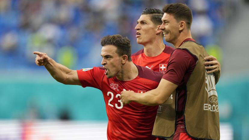 Шакири считает, что Швейцарии не хватило удачи в матче с Италией