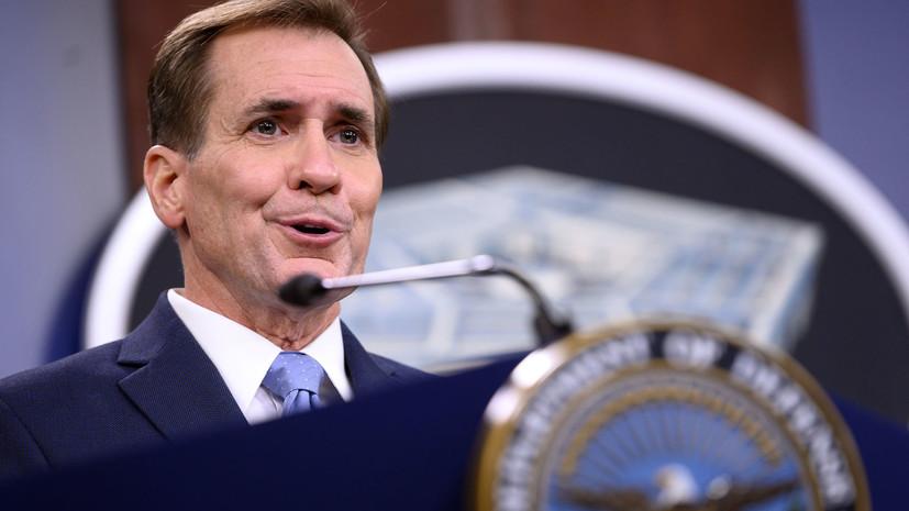 В США заявили о возможном военном сотрудничестве с Душанбе и Ташкентом