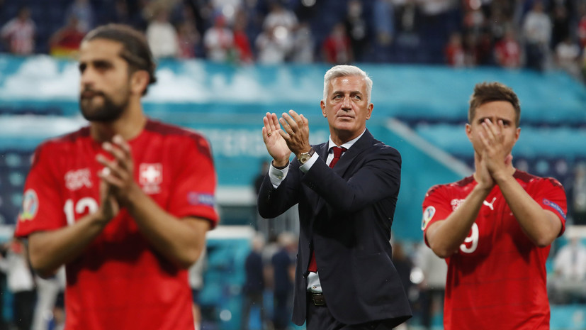 Петкович считает, что Швейцария заслуживала выход в полуфинал Евро-2020