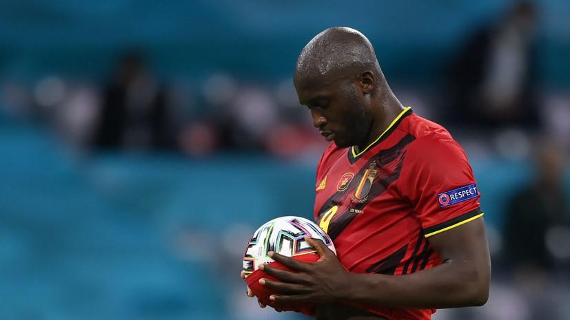 Лукаку стал рекордсменом сборной Бельгии по голам на Евро и ЧМ